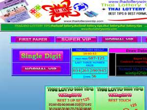 Photos pic thai tips lotto sure number thailand lottery pictures