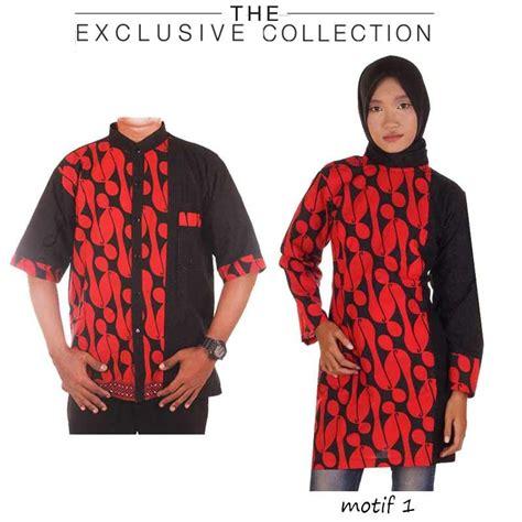 Batik Sarimbit Merah sarimbit batik merah putih elevenia