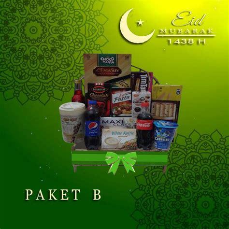 Jual Keranjang Parcel Di Surabaya bungaindonesia jual parcel lebaran makanan di surabaya 085959000628 bunga