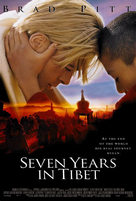 7 years in years seven years in tibet dvd release date april 7 1998