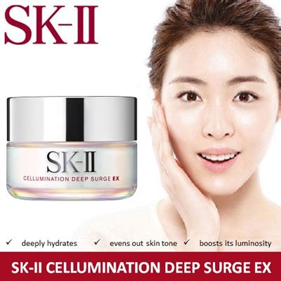 Sk Ii Cellumination Essence Ex buy sk ii cellumination surge ex 50ml deals for only