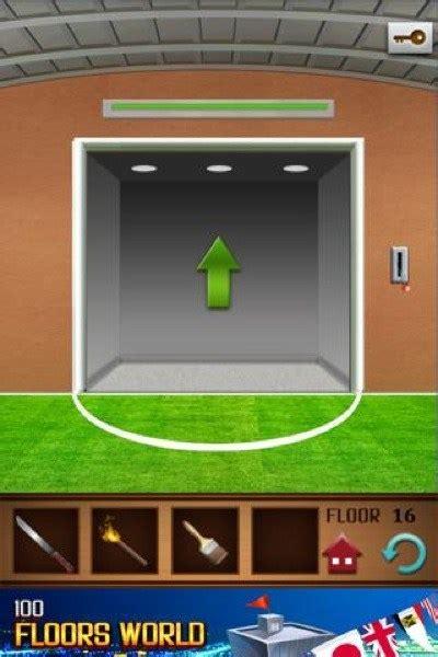 100 floors level 17 annex 100floors annex 攻略 100フロアーアネックスタワー攻略方法 解き方 level 16 floor