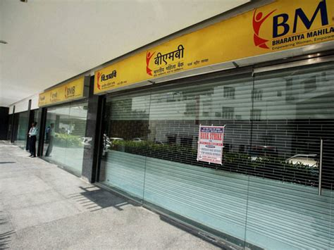 bank streik alert indians nationwide bank strike on wednesday nov 12