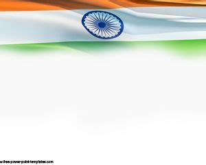 India Flag Ppt Powerpoint Template India Powerpoint Template
