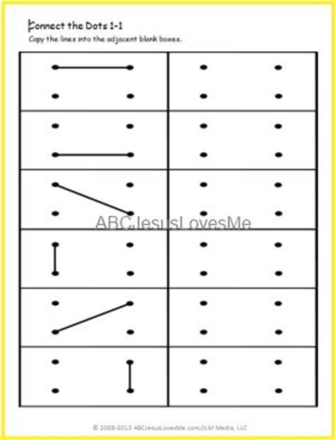 Free Visual Perception Worksheets by Visual Perception Worksheets Visual Tracking Motor