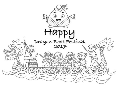 dragon boat festival holiday 2017 happy dragon boat festival 2017 to all friends from