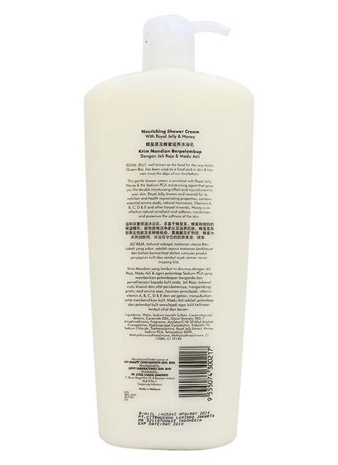 Elizzer Royal Jelly Shower Pearl leivy nourishing shower ryl jelly honey btl 1150ml