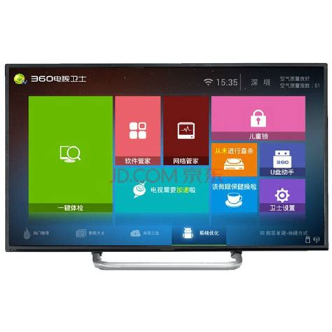 Tv Led Vga 50 inch led tv monitor with vga hdmi av usb ypbpr buy 50