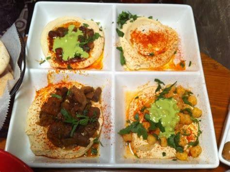 Hummus Kitchen New York Ny l jpg