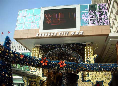 city decorations file harbour city in decoration jpg