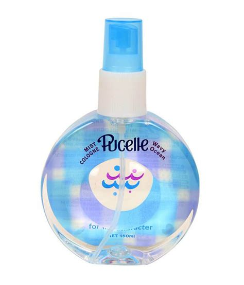 Parfum Dan Mist Wardah pucelle mist cologne wavy 150mld discontinued buy at best prices in india snapdeal