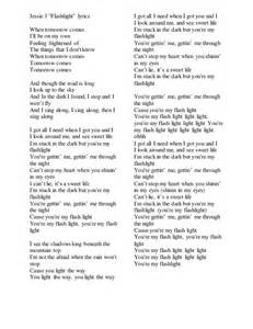 flash light lyrics j