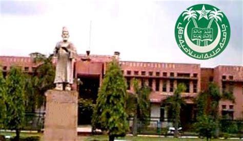 Jamia Millia Islamia New Delhi Mba by Top 10 Best Universities In India Best Colleges