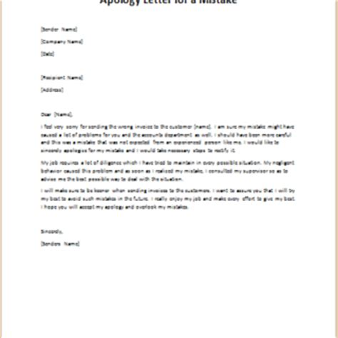 Apology Letter For Mistake Format Formal Official And Professional Letter Templates Part 7