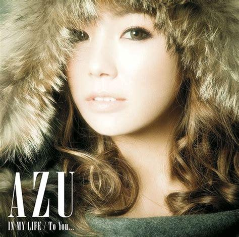 azu for you azu singer jpop