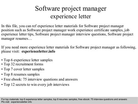 Letter Of Agreement Software Project software project manager experience letter