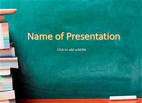 education powerpoint templates free the day of school free powerpoint templates
