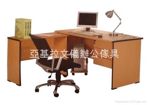 Office Supplies Distributors Office Desk D147 C845 F3 Hong Kong Manufacturer