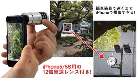 Lens Iphone 4 Dan 5 Stand Lensa Kamera Berdiri unique gunakan iphone 5 mu untuk mengambil foto bulan
