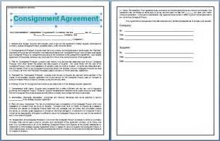 consignor agreement template consignment agreement template free free agreement templates