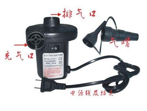 Pompa Air Mini Tenaga Angin pompa balon elektrik multifungsi dengan tenaga
