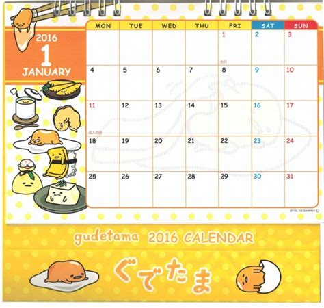pop up desk calendar 2016 free printable desk calendars calendar template 2016