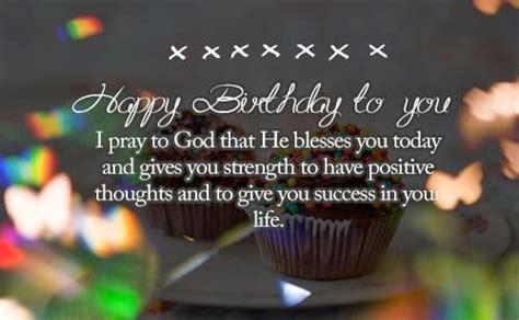 Birthday Quotes Religious Christian Happy Birthday Wishes Quotes Quotesgram
