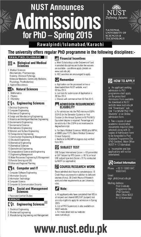 Nust Mba Admission by Nust Phd And Masters Admission 2015 Form Last Date