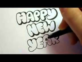 how to write happy new year in bubble writing youtube