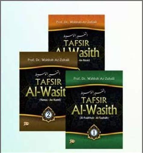 Tafsir Al Wasith 4 Jilid jual buku tafsir al qur an tafsir al wasith buku tafsir