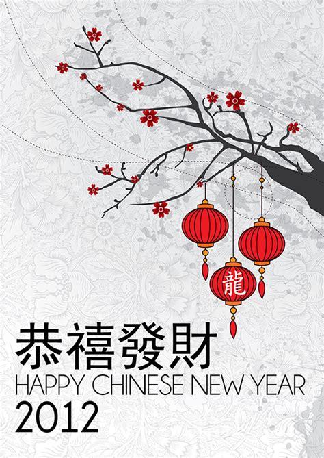 new year 2012 happy new year 2012 by kodomodo on deviantart