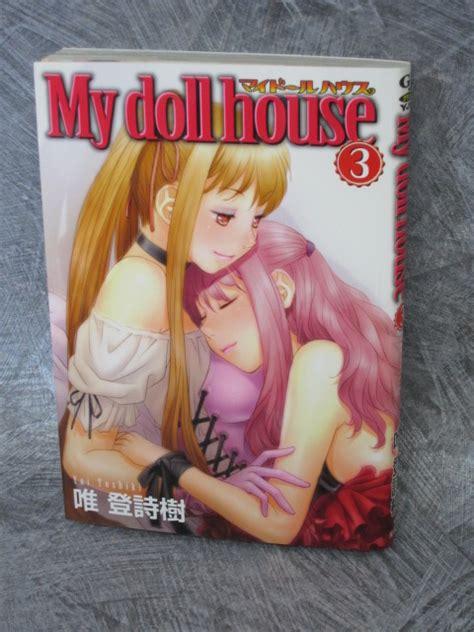 my doll house anime yui toshiki mi mu 241 eca casa 3 manga coomic japon 233 s libro de