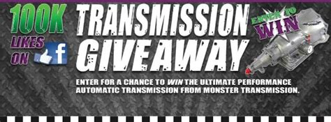Dont Forget To Enter To Win This by You Can Win A Transmission Don T Forget To Submit