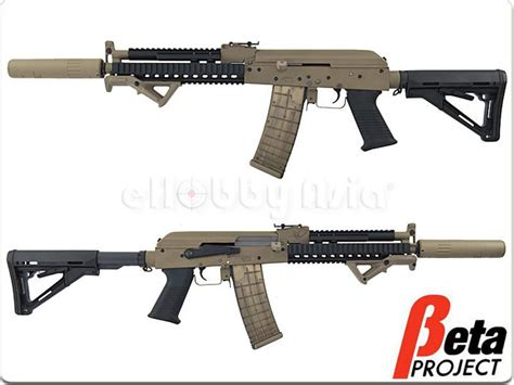 47 Best Images About Beta beta project tactical ak deluxe version popular airsoft