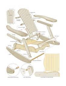 Relax Wood Chair » Ideas Home Design