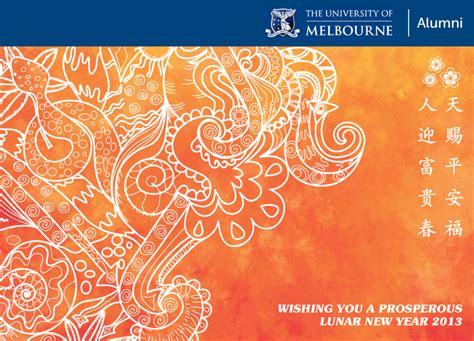 university of melbourne alumni association singapore