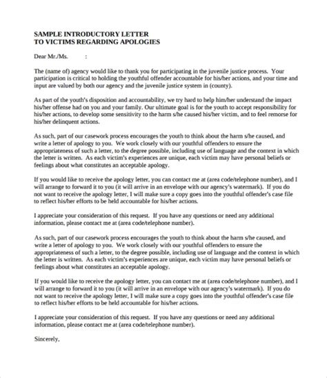 sample apology letter templates ms word