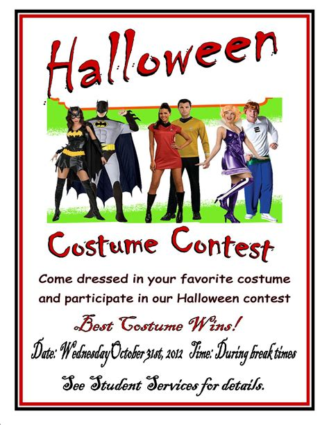 contest flyer template pumpkin carving contest