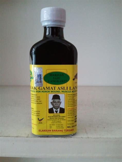 Minyak Gamat Asli Langkawi 1 1 dzn rm 50