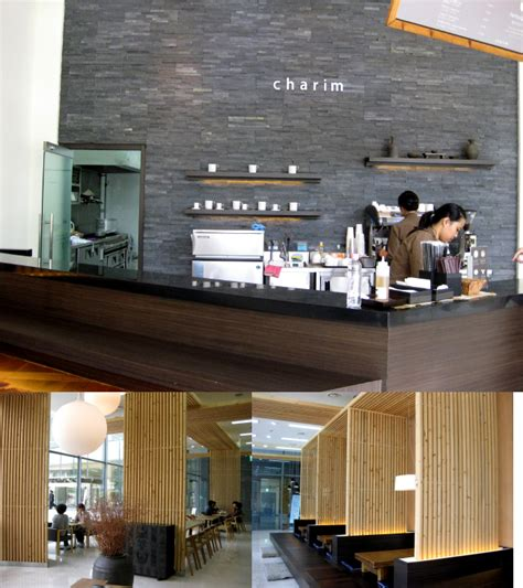 design museum coffee shop fashion infusion 2010 korea iv