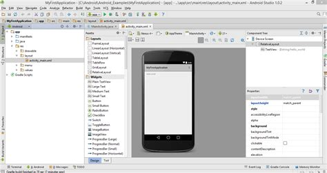 29 how to play video in android studio videoview android studio 18 jpg edumobile org