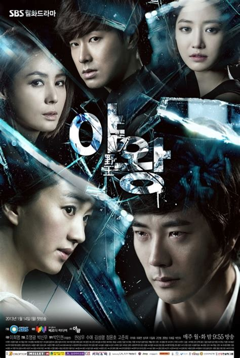 download film drama korea queen of ambition queen of ambition asianwiki