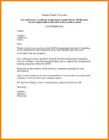 Appreciation Letter Writing Examples 7 How To Write An Appreciation Letter Daily Task Tracker