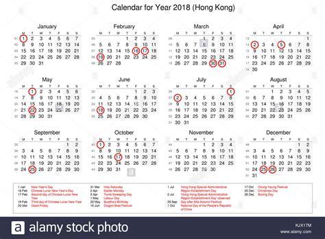 office calendar february march april stock photos office