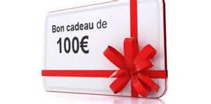 cadeaux et bons d achat conditions d exon 233 ration cg
