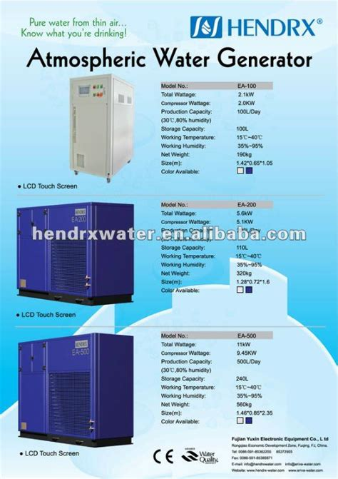 home use hendrx atmospheric water generator system buy