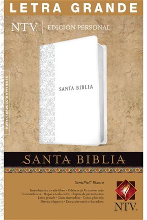 letra grande biblia ntv personal 1414378491 biblias libros cristianos y regalos en tu libreria cristiana online