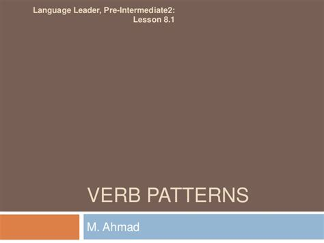 verb pattern block verb patterns
