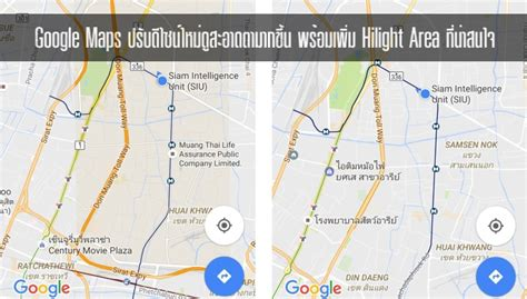 google maps gets cleaner look and orange areas of google maps ปร บด ไซน ใหม ให ด เน ยนตามากข น เพ ม