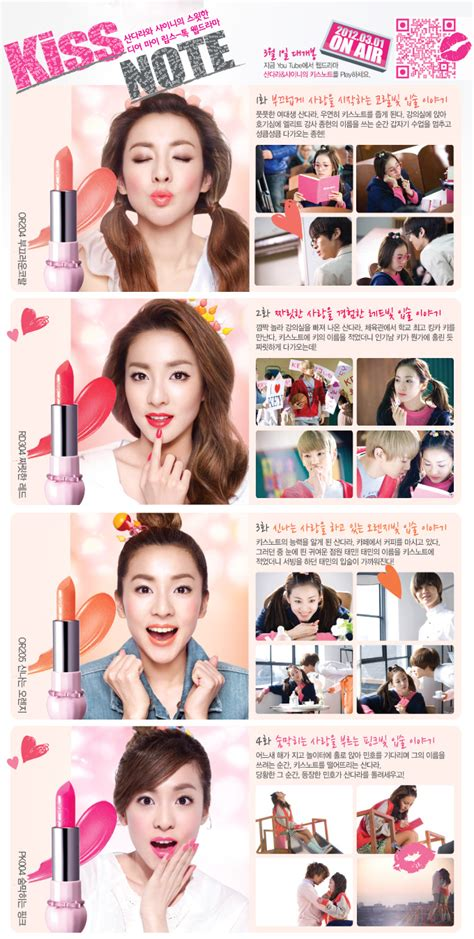 Lipstik Etude Di Korea note lipstick from etude house fashion etude house and note